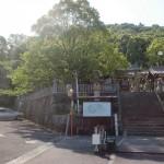 由良山(高松市)の清水神社前