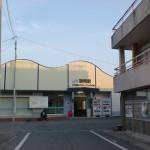 JR端岡駅(JR予讃線)