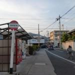 端岡駅前バス停(高松市・国分寺町コミュニティバス)