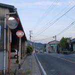 石船バス停(高松市・国分寺町コミュニティバス)
