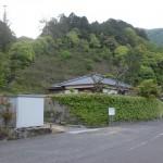 笠形山登山道入口(中通側)