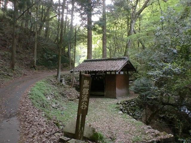 笠形山の中通・雨島登山口と黒部渓谷にアクセスする方法