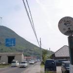 山根西バス停(丸亀市コミュニティバス・レオマ宇多津線)