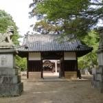 飯神社(飯野山・讃岐富士)