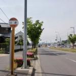 川津バス停(琴参バス)