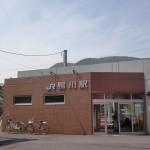 JR鴨川駅(JR予讃線)