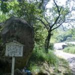神谷神社の影向石(磐境)
