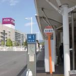 坂出駅前バス停(琴山バス)