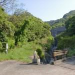 天霧山(天霧城跡)・弥谷山の登山口(※JR海岸寺駅側)