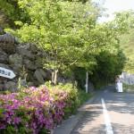 ふれあいパークみの前の弥谷寺の入口にある天霧城跡登山道入口