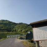 妙見宮登り口(妙見山登山口)