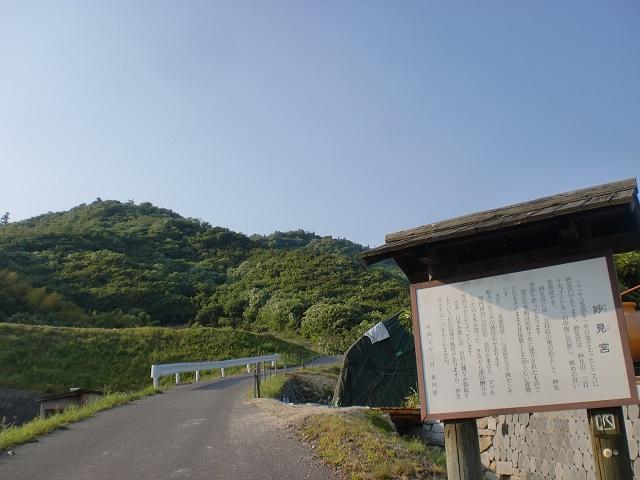 妙見山の登山口 妙見宮登り口にアクセスする方法