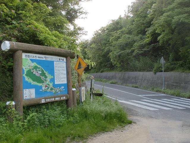 箱峠(紫雲出山登山口)