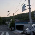 箱バス停|三豊市コミュニティバス(荘内線)