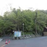 紫雲出山の山頂駐車場にある山頂への遊歩道入口