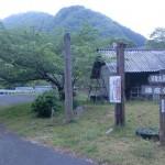 木地バス停前の阿歌古渓谷を示す道標