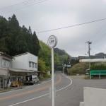 三坂峠バス停(JR四国バス・久万高原線)