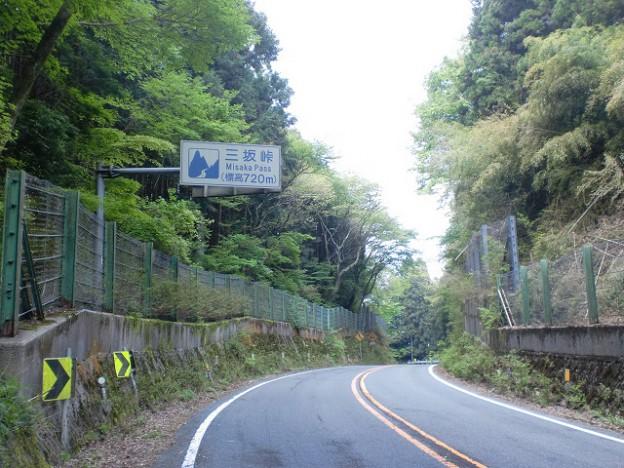 三坂峠(国道33号線)