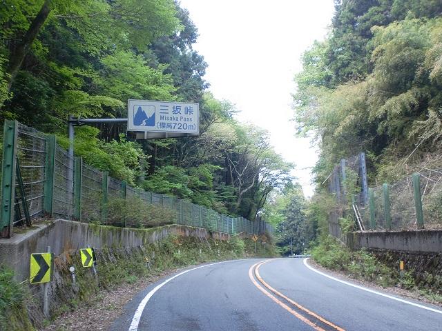 黒森山の登山口 三坂峠にアクセスする方法
