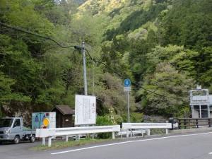 瀬場の東赤石山登山口(瀬場登山口)の画像