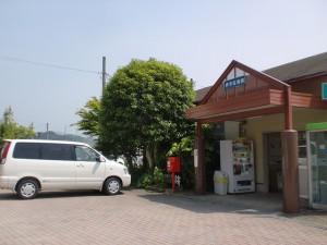 JR伊予白滝駅(JR予讃線)
