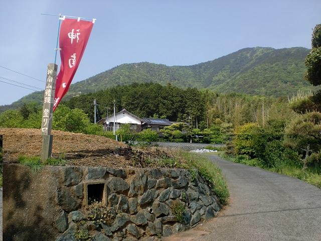 神南山の登山口 菅田の神南山権現登り口にアクセスする方法