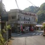 鹿野川大橋バス停横の小藪温泉への林道の入口にある赤い大鳥居をくぐった先にあるお店の前
