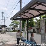 小野田駅バス停(船鉄バス)