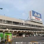 JR徳山駅