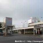 徳山駅前バス停(徳山駅前バスターミナル)