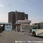 下松駅前バス停(防長バス)
