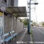 下松市役所前バス停(福岡行き高速バスのりば、防長バス)
