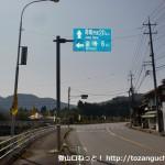 大向バス停横の橋のたもとの信号