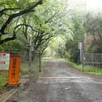 へびん湯への林道の入口ゲート
