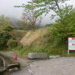 鶴見霊園の奥にあるUターン場所左側の鶴乃湯入口