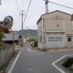 羽間駅から西長尾城跡い行く途中にある消防団の倉庫前