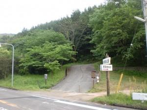城山(西長尾城跡)の登り口