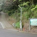 高鉢山登山口(綾川町)