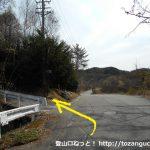 大原上バス停の少し上で別荘地への小道に入るところ