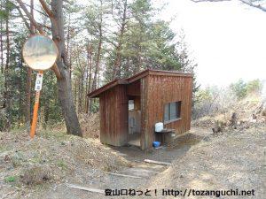 キビオ峠のトイレ