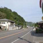 中通バス停(琴山バス・美合線)の画像