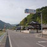 中通バス停そばにある大川山キャンプ場への入口の画像