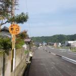 野口バス停(琴山バス・美合線)の画像
