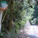大屋敷橋バス停(高松市・塩江町コミュニティバス)の画像