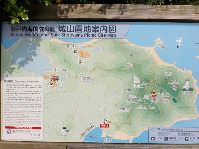 引田城趾の案内板の画像