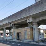 琴平電鉄(ことでん)の水田駅