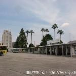 宇部新川駅バス停(バスターミナル)