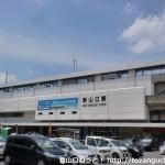 JR新山口駅(新幹線口)