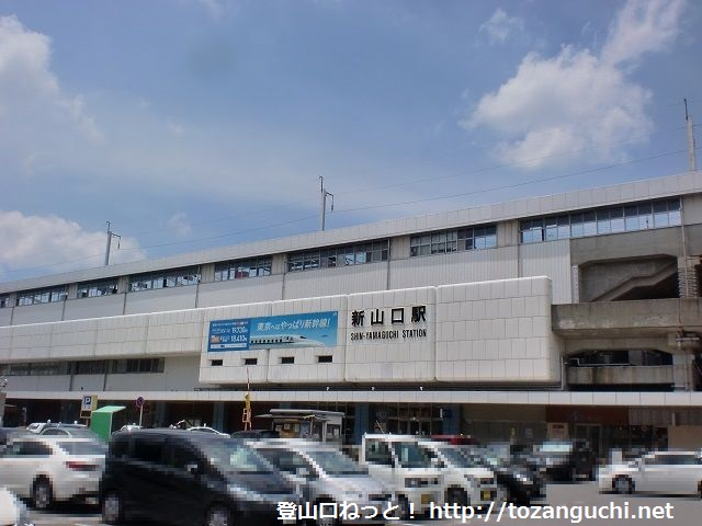 福岡から宇部・山口にアクセスする方法(JR・高速バス)