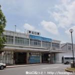JR新山口駅(在来線口)